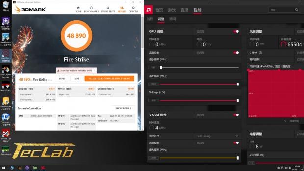 AMD Radeon RX 6800 XT breaks 3DMark world record under LN2 cooling 03 | TweakTown.com