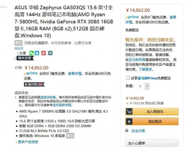 ASUS ROG Zephyrus GA15 GA503QS packs RTX 3080 with 16GB of VRAM?! 01 | TweakTown.com