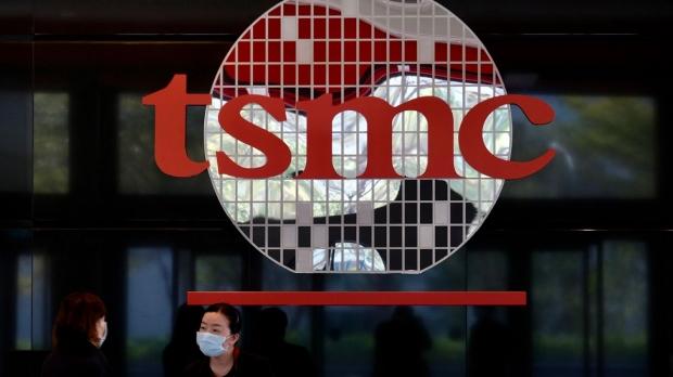 TSMC to invest $100 billion into expanding its fab plants ...