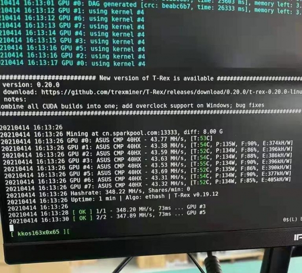 ASUS CMP 40HX mining card tested, 43MH/s ETH hash power for 9 03 | TweakTown.com