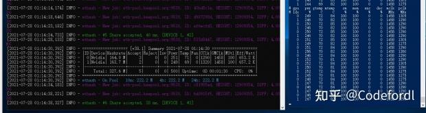 NVIDIA CMP 170HX crypto mining card teased: insane 164MH/s hash rate! 06   TweakTown.com