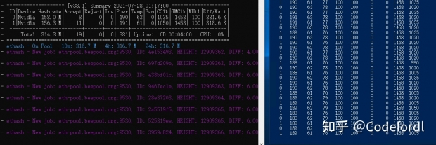 NVIDIA CMP 170HX crypto mining card teased: insane 164MH/s hash rate! 07   TweakTown.com
